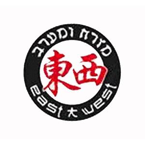 מזרח ומערב
